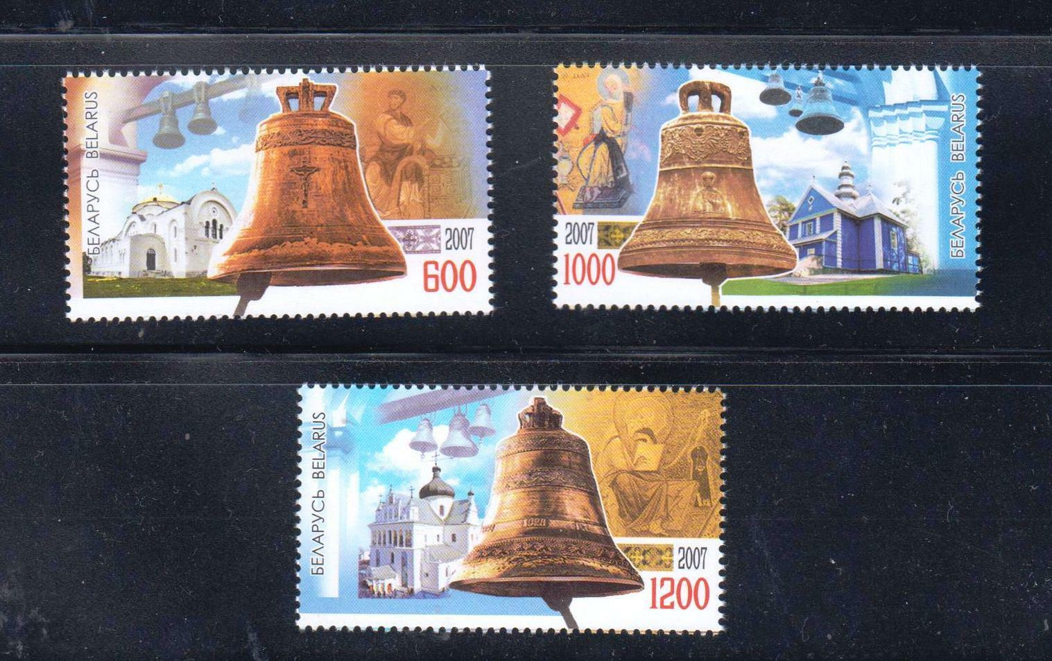 Belarus - Church Bells of Belarus set 3 stamps issued in 2007.