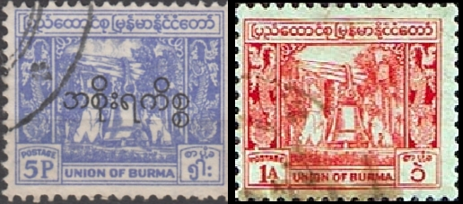 Great Bell of Dhammazedi - Union of Burma 