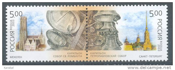 Belgium-Russia carillon, issued in 2003