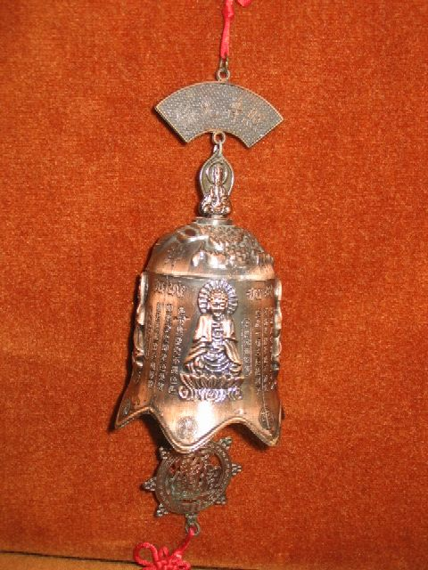 - Name:		Copper small bell - side 1