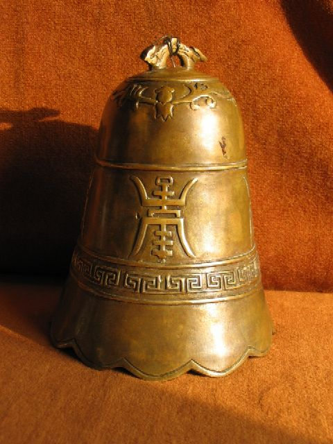 - Name:		17,th century bell